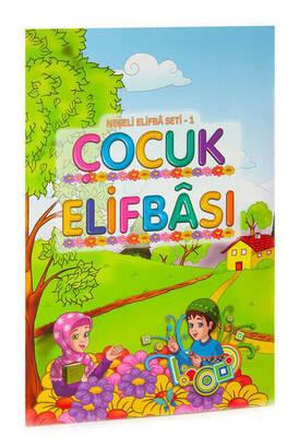 Hayrat Neşriyat - Joyful Elifba Set 1 Children's Elifba Religious Educational Book