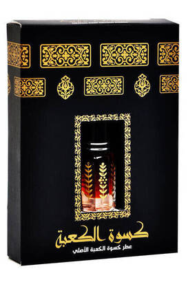 İhvan - Kaaba Cover Essence (Original Kaaba Cover Scent) -5125