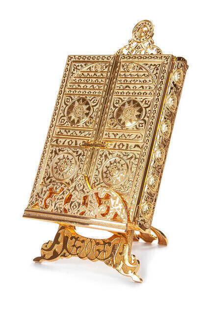 Kaaba Door Patterned Quran Box with Quran Gift-1329