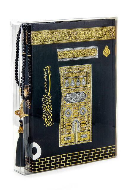 Kaaba Patterned Koran Karim - Plain Arabic - Rahle Boy - Computer Lined - Audio - Pearl Rosary Set