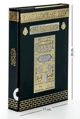 Ayfa Yayınevi - Kaaba Pattern Holy Quran - Arabic - Medium Size - Computer Calligraphy
