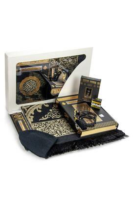 İhvan - Kaaba Ramadan Set