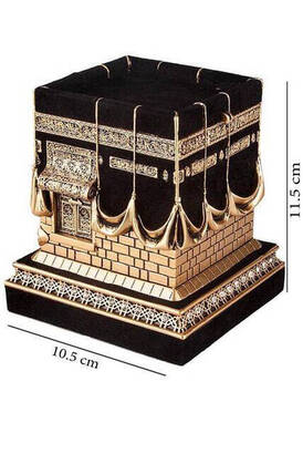 İhvan - Kaaba Trinket Gold Color Small