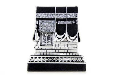 Kabe Biblo Gümüş Renkli Mini