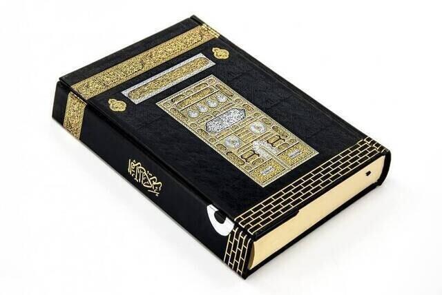 Kabe Desenli Kuranı Kerim - Sade Arapça - Hafız Boy - Bilgisayar Hatlı
