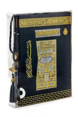 Kabe Desenli Kuranı Kerim - Sade Arapça - Rahle Boy - Bilgisayar Hatlı - Sesli - İnci Tesbih Set