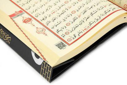 Kabe Görünümünde Kuranı Kerim - Sade Arapça - Rahle Boy - Bilgisayar Hatlı