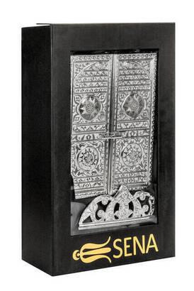Kabe Kapısı Desenli Gümüş Renkli Kuran-I Kerim Kutusu Kuran Hediyeli -1329