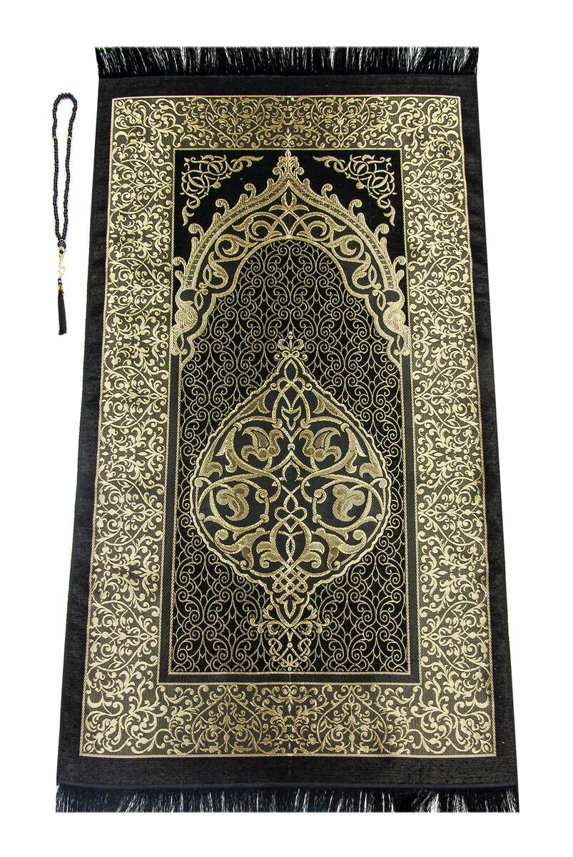 Kabe Ramazan Seti