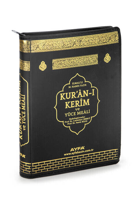 Kabeli Bag Boy Zipper mealli Quran Kerim