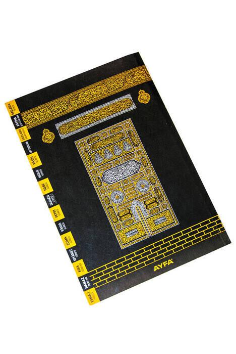 Kabeli Medium Yasin - Ayfa Publishing House