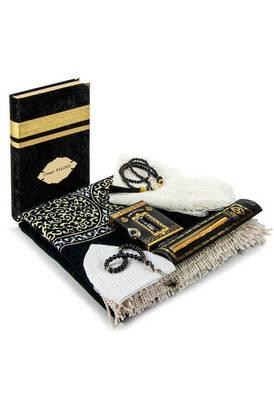 İhvan - Kabeli Velvet Covered Name Special Gift Set
