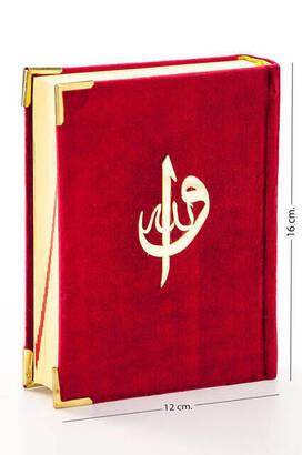 Furkan Neşriyat - Kadife Kaplı Kuranı Kerim - Allah Lafızlı - Sade Arapça - Çanta Boy - Bordo - Bilgisayar Hatlı