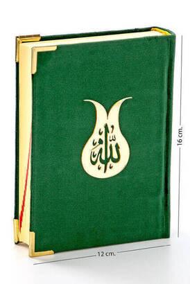 Furkan Neşriyat - Kadife Kaplı Kuranı Kerim - Allah Lafızlı - Sade Arapça - Çanta Boy - Yeşil - Bilgisayar Hatlı