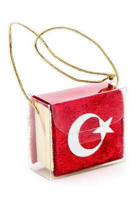 İhvan - Kadife Kaplı Mikro Kuranı Kerim - Sade Arapça - Kırmızı - Bilgisayar Hatlı