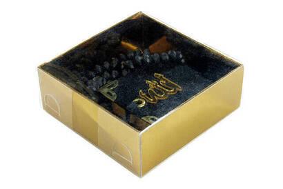 İhvan - Kadife Kaplı Mini Kuran Kutulu - Tesbihli - Siyah