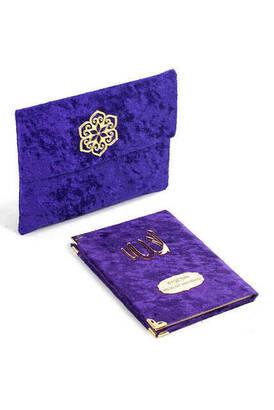 İhvan - Kadife Kaplı Yasin Kitabı - Çanta Boy - İsme Özel Plakalı - Keseli - Mor Renk - Dini Hediyelik