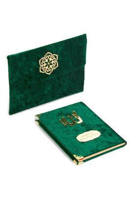 İhvan - Kadife Kaplı Yasin Kitabı - Çanta Boy - İsme Özel Plakalı - Keseli - Yeşil Renk - Dini Hediyelik