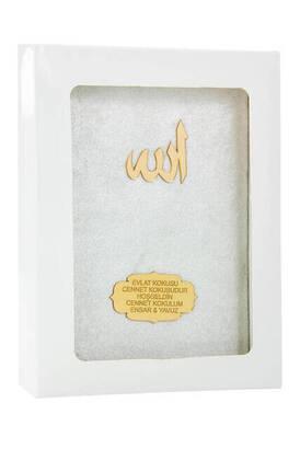 İhvan - Kadife Kaplı Yasin Kitabı - Çanta Boy - İsme Özel Plakalı - Kutulu - Krem Renk - İslami Dini Hediyeler