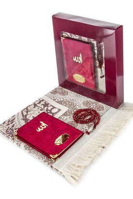 İhvan - Kadife Kaplı Yasin Kitabı - Çanta Boy - İsme Özel Plakalı - Seccadeli - Tesbihli - Kutulu - Kırmızı - Mevlüt Hediyeliği