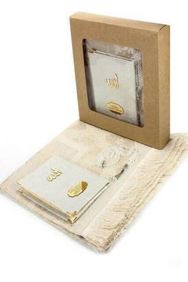 İhvan - Kadife Kaplı Yasin Kitabı - Çanta Boy - İsme Özel Plakalı - Seccadeli - Tesbihli - Kutulu - Krem - Mevlid Hediyeliği