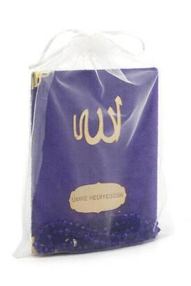 İhvan - Kadife Kaplı Yasin Kitabı - Çanta Boy - İsme Özel Plakalı - Tesbihli - Keseli - Mor Renk - Mevlüt Hediyeliği