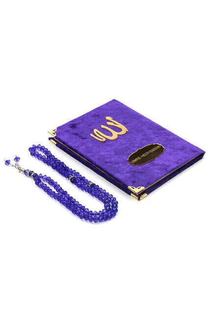 Kadife Kaplı Yasin Kitabı - Çanta Boy - İsme Özel Plakalı - Tesbihli - Keseli - Mor Renk - Mevlüt Hediyeliği