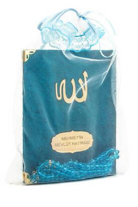 İhvan - Kadife Kaplı Yasin Kitabı - Çanta Boy - İsme Özel Plakalı - Tesbihli - Keseli - Petrol Renk - Mevlüt Hediyeliği