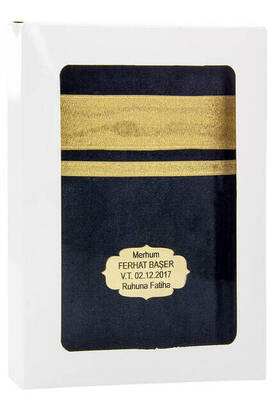 İhvan - Kadife Kaplı Yasin Kitabı - Çanta Boy - Kabe Desenli - İsme Özel Plakalı - Kutulu - Siyah Renk - İslami Dini Hediyeler