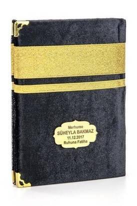 İhvan - Kadife Kaplı Yasin Kitabı - Çanta Boy - Kabe Desenli - İsme Özel Plakalı - Siyah Renk - İslami Dini Hediyeler
