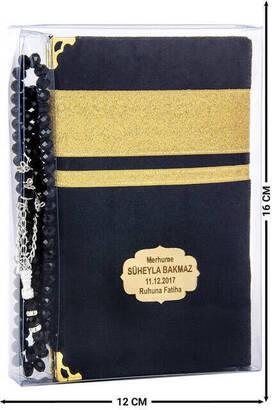 İhvan - Kadife Kaplı Yasin Kitabı - Çanta Boy - Kabe Desenli - İsme Özel Plakalı - Tesbihli - Kutulu - Siyah Renk - Mevlid Hediyeliği
