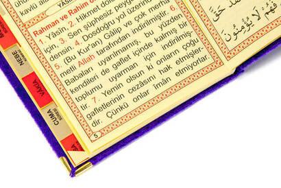 Kadife Kaplı Yasin Kitabı - Cep Boy - İsme Özel Plakalı - Seccadeli - Tesbihli - Kutulu - Fuşya Renk - Mevlid Hediyelik Set