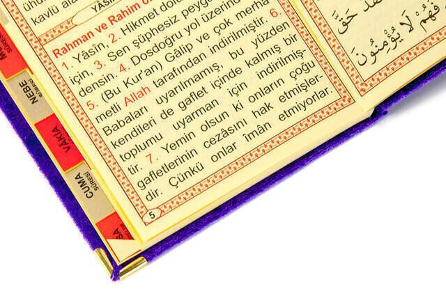 Kadife Kaplı Yasin Kitabı - Cep Boy - İsme Özel Plakalı - Seccadeli - Tesbihli - Kutulu - Pembe Renk - Mevlid Hediyelik Set