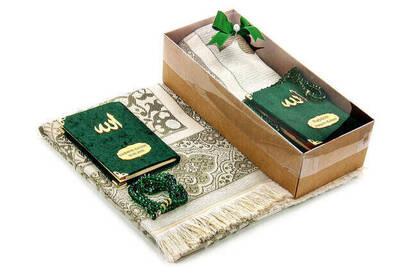 Kadife Kaplı Yasin Kitabı - Cep Boy - İsme Özel Plakalı - Seccadeli - Tesbihli - Kutulu - Yeşil Renk - Mevlid Hediyelik Set