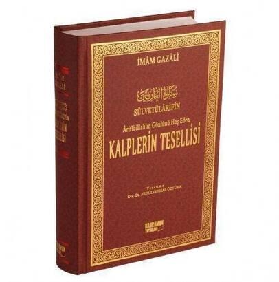 Kahraman - Kalplerin Tesellisi - Sülvetülarifin İmam Gazali Büyük Boy İthal Kitap Kağıdı-1553