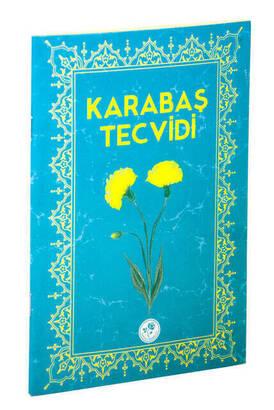 Fazilet Neşriyat - Karabaş Tajwid Annotated - Fazilet Publications