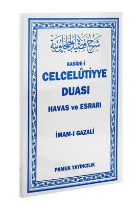 PAMUK YAYINEVİ - Kaside-i Celcelutiyye Duası Havas ve Esrarı-1222 - Pamuk Yayıncılık