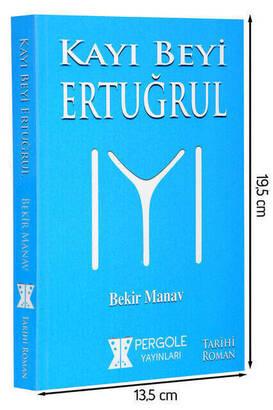 Pergole Yay. - Kayı Beyi Ertuğrul-1819