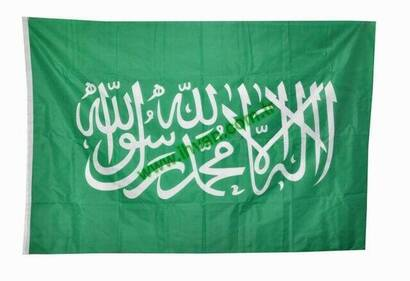 İhvan - Kelime-i Tevhid Bayrağı (Yeşil 70x105)-1188