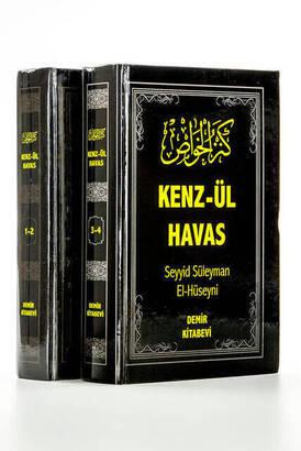 Demir Kitabevi - Kenzül Havas - 2 Kitap / 4 Cilt- İthal Kağıt 1292