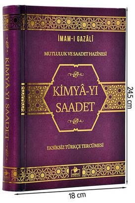 Merve Yayınları - Kimya-yı Saadet - İmam-ı Gazali - Merve Yayınları-1519