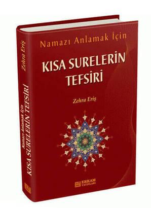Erkam Yay. - Kısa Surelerin Tefsiri-1392