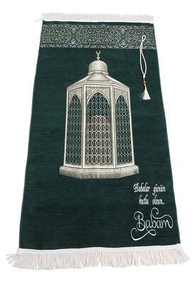 İhvan - Kişiye Özel İsim İşlemeli Makamı İbrahim Desenli Lüks Şönil Seccade - Yeşil