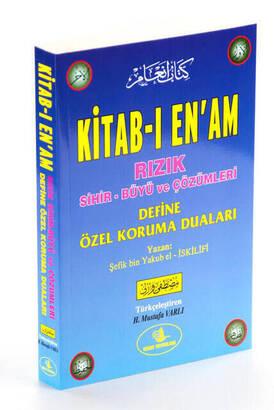 ESMA YAYINEVİ - Kitab-ı En'am Rızık-Sihir-Büyü ve Çözümleri