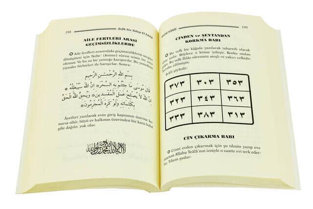 Kitabi-Sihri Batıl (Batılname) Her Türlü Büyü ve Sihre Çözüm - Esma Yayınları