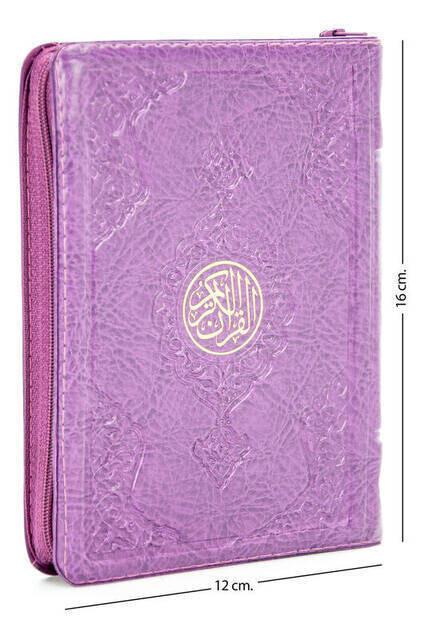 Kurai Karim - Plain Arabic - Bag Size - Lilac Color - Sheathed - Sealed - Computer Lined