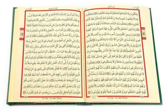 Kurai Karim - Plain Arabic - Hafiz Boy - Merve Publishing House - Computer-Lined