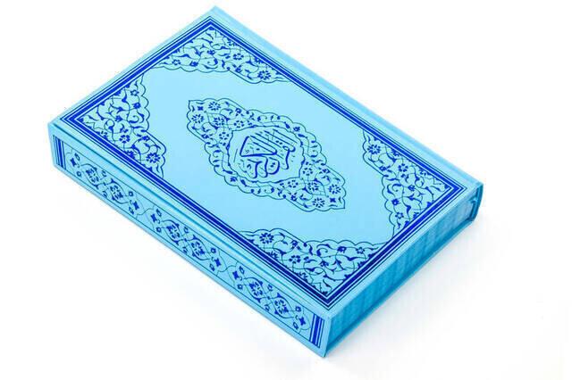 Kurai Karim - Plain Arabic - Medium - Audio - Blue - Computer-Lined
