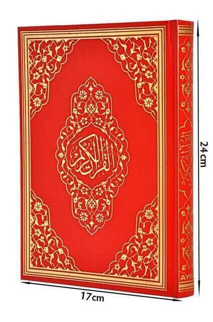 Kurai Karim - Plain Arabic - Medium - Audio - Computer-Lined
