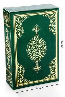 Hayrat Neşriyat - Kurai Karim - Plain Arabic - Medium Size - Boxed - Hayrat Nesriyat - Computer-Lined